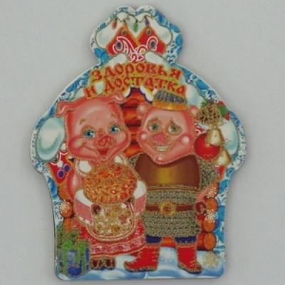 Новогодний сувенир- магнит со свинкой