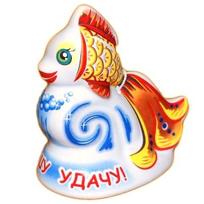 Золотая рыбка, сувенир из керамики