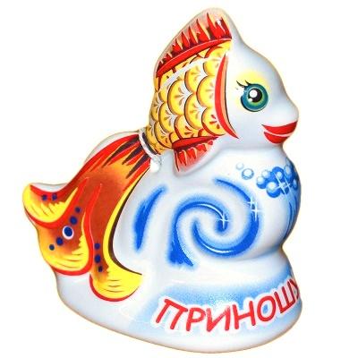 """Сувенир """"Золотая рыбка"""""""
