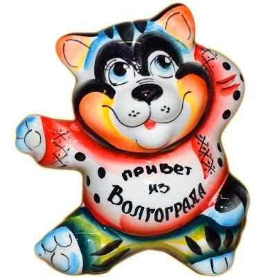 Кот с надписью Привет из Волгограда