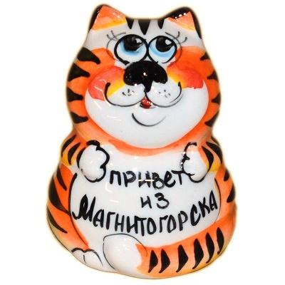 Кот с надписью