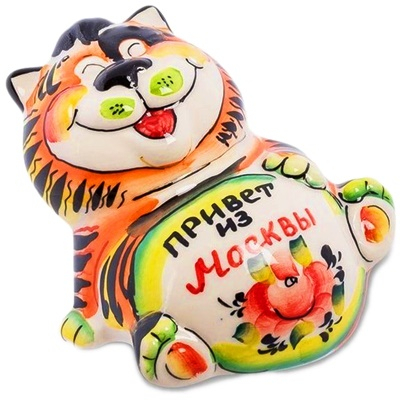 """Цветной фарфоровый кот с надписью """"Привет из Москвы"""""""