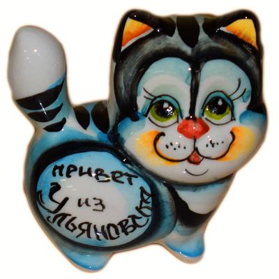 """Цветной кот с надписью """"Привет из Ульяновска"""""""