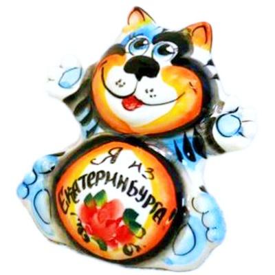 """Фарфоровый кот с надписью """"Я из Екатеринбурга"""""""