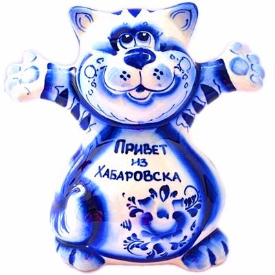 """Кот гжель с надписью """"Привет из Хабаровска"""""""