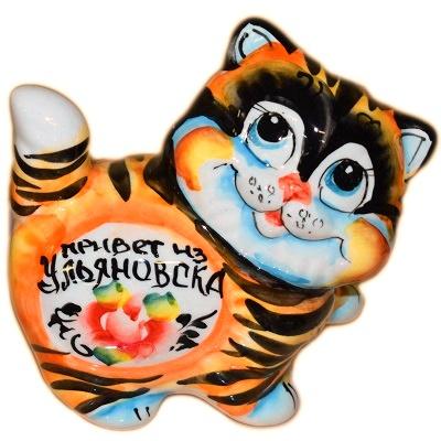 Привет из Ульяновска кот с надписью