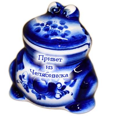 Лягущка гжель Привет из Челябинска