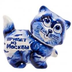 Кот с надписью 10.5 см. арт.7003
