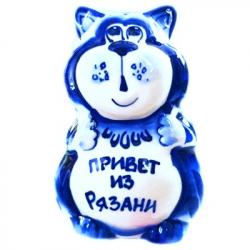 """Кот гжель с надписью """"Привет из Рязани"""""""