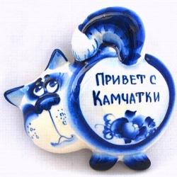 Кот-магнит гжель с надписью, 10*8 см, 7068