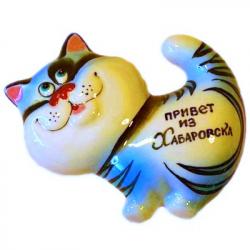 Цветной фарфоровый кот-магнит с надписью
